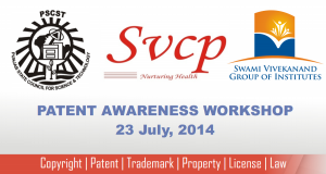 patent awareness workshop